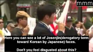 Jⓐpⓐnese want another Koreⓐn wⓐr for their economy [English Subbed]