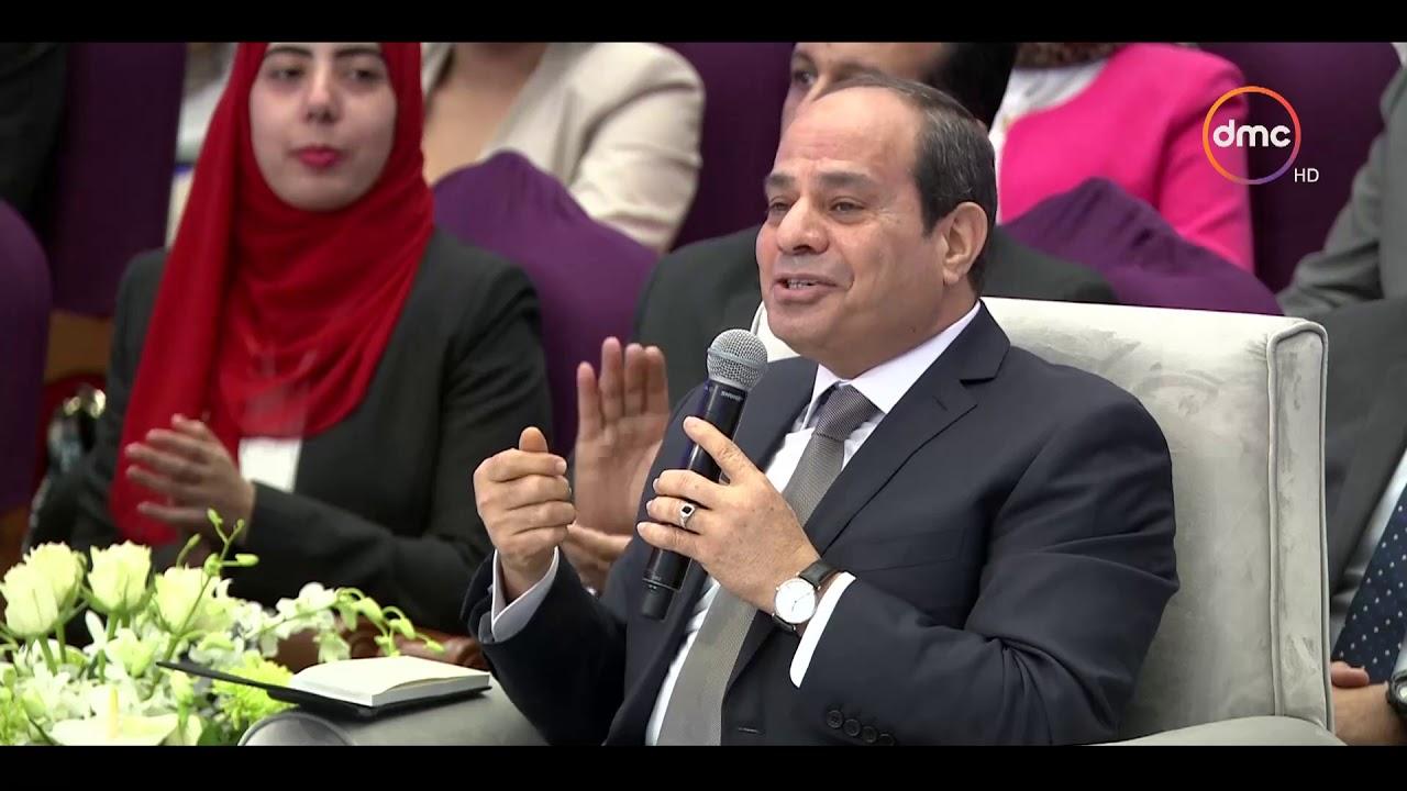 dmc:تغطية خاصة - الرئيس السيسي: الجيش المصري هو مركز الثقل الحقيقي للمنطقة بأكملها