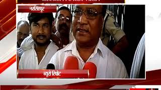नरसिंहपुर अवैध उत्खनन के विरोध में प्रदर्शन tv24