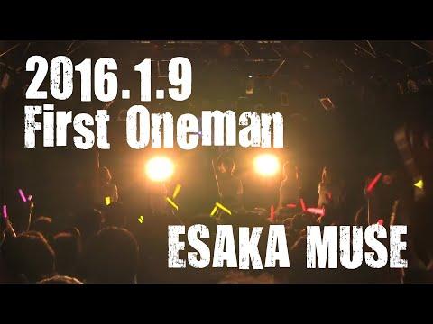 2016.1.9にESAKA MUSEにて開催されたKissBeeWEST初となる単独公演の模様をダイジェストでお送り致します。 記録用映像ですので、音質・画質につきまし...