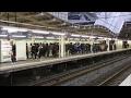 乃木坂46コンサートの影響による「さいたま新都心駅」での混雑状況 遅延&行列など…