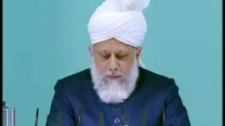 Friday Sermon : 4th December 2009 - Part 5 (Urdu)