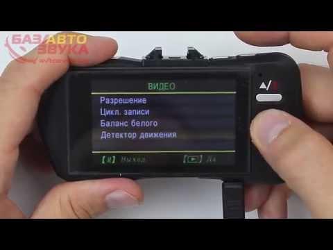 Mystery MDR-895DHD Видеорегистратор на 2 камеры Обзор avtozvuk.ua
