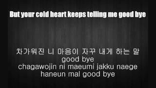 Miryo (BEG) ft. Sunny (SNSD) - I Love You, I Love You [Eng. Han. Rom] Lyrics HD