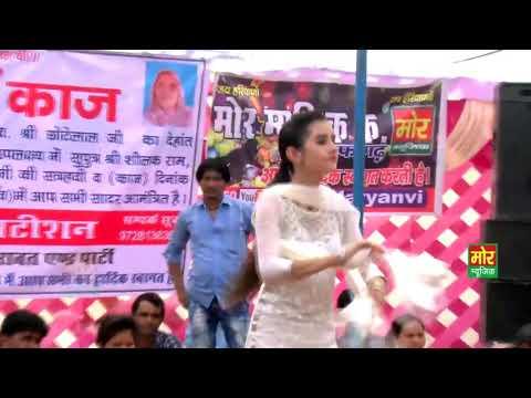 Dhanka Ki Chhori Ne Kiya Dhmal