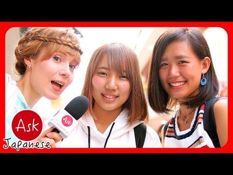 dating scene in tokyo