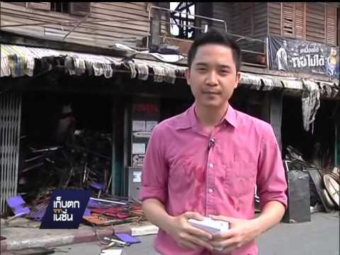 ซัมซุงฮีโร่กับเหตุระเบิดที่ยะลา