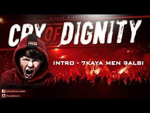 WINNERS 2005 - CRY OF DIGNITY 2014 - 01 - INTRO : 7KAYA MEN 9ALBI
