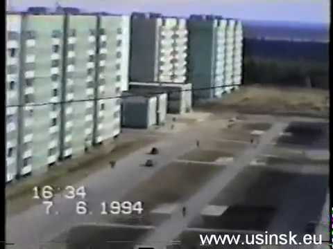 Усинск 1994 год / Usinsk City 1994