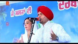 Minta Teriya Kardi | Punjabi Sufi Live Program | Randhir Singh Rana,Ranjit Kaur Ran| Punjabi Sufiana