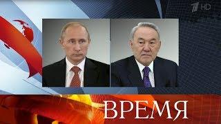 О Чемпионате мира по футболу FIFA 2018 в России говорили по телефону президенты России и Казахстана.