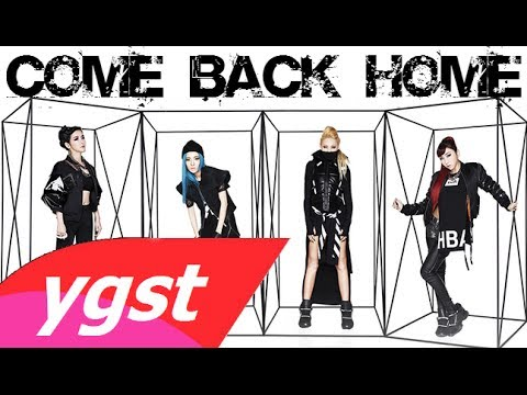 2ne1 come back home official music recorded youtube - 2ne1 come back home wallpaper ...