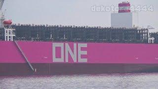 Ocean Network Express「ONE MINATO」 オーシャン ネットワーク エクスプレス