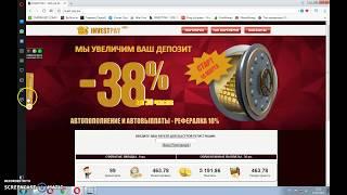 Как получить 100 рублей в интернете