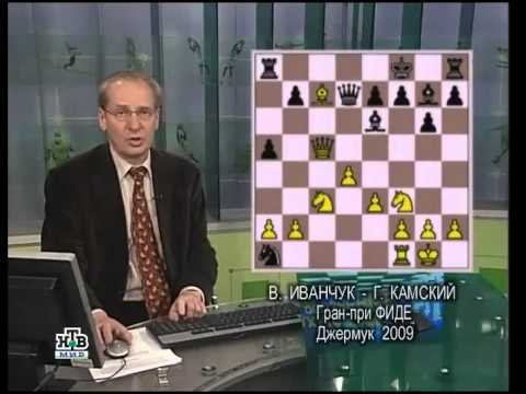 Шахматное обозрение 2009 Гран-При в Армении (6 тур)