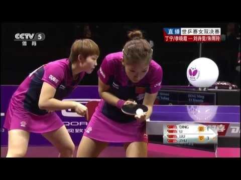 2015 WTTC (WD-Final) DING Ning / LI Xiaoxia - LIU Shiwen / ZHU Yuling [HD50fps] [Full Match/Chinese]
