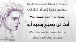 Baixar Ed Sheeran - Photograph مترجمة عربي