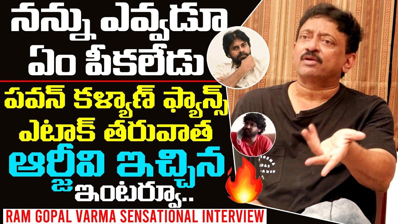 Download Ram Gopal Varma Sensational Interview About Powerstar | Pawan Kalyan Fans Attack on RGV | RGV vs PK