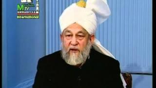 German Darsul Quran 6th February 1995 - Surah Aale-Imraan verses 182-184 - Islam Ahmadiyya