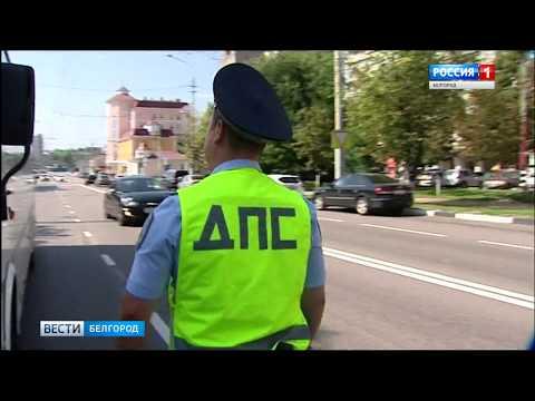 ГТРК Белгород - В центре внимания - общественный транспорт