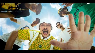 YouTube動画:韻踏合組合 - Sky's The Limit feat. RYO the SKYWALKER (Official Video)