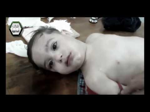 Слезы Сирии -