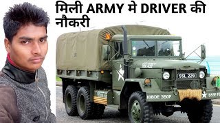 Army Kaise Bane - 5riv