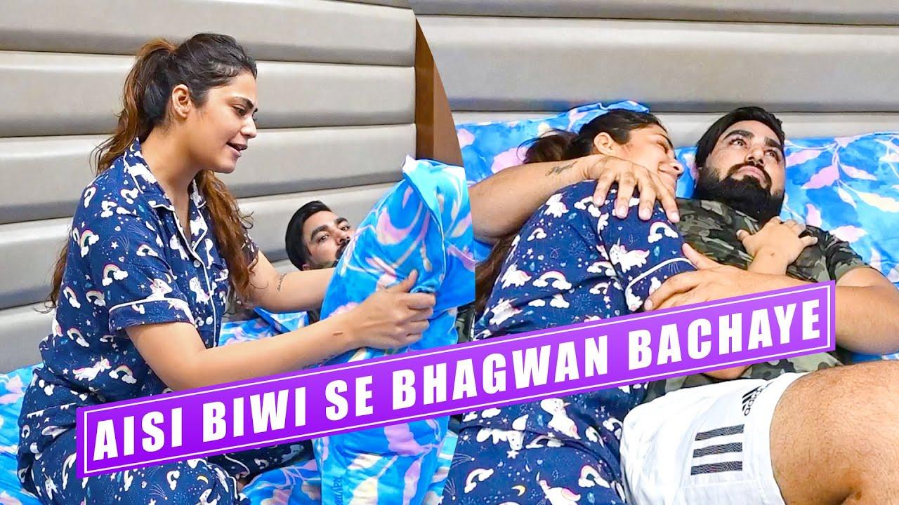 Aisi biwi se bhagwan bachaye #shorts