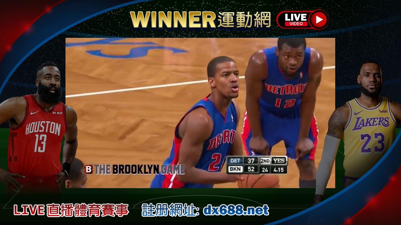 NBA 驚奇片段精選#1-Winner娛樂城 DZ688.NET - YouTube