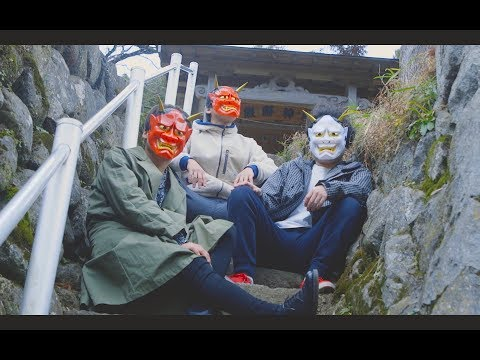 SAKANAMON / 鬼 MV【3ヶ月連続配信Single】
