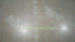 35 pulli sikku kolam | dot rangoli big | tippudu muggulu easy way of making curved lines / loops