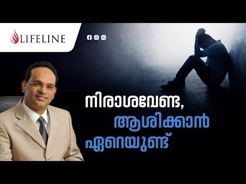 Discover Your Life purpose | Dr PP Vijayan | Lifeline TV