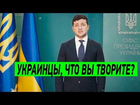 ОНИ НЕАДЕКВАТНЫЕ! Реакция зарубежных СМИ на события в Украине