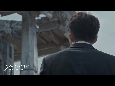 [Designated Survivor: 60 Days OST Part 1] 차여울 (Cho Yeoul) - My Hope MV