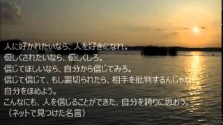 愛の名言 → http://youtu.be/G4vi1-s1OJc 【関連動画】 ・爱love BD1280...