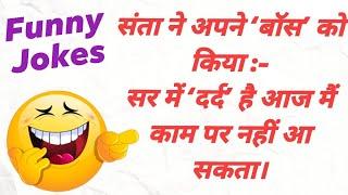 Majedaar Chutkule    Boss Employee Jokes In Hindi    चुटकुले 43  