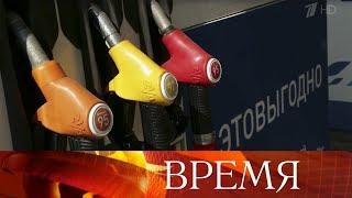 Дмитрий Медведев поручил разобраться с ситуацией вокруг цен на бензин.