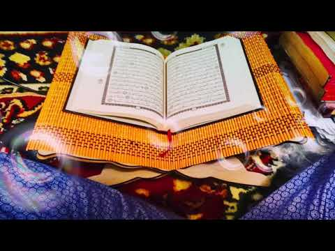 Quran African style