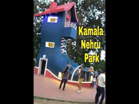 Kalama Nehru Park ,Malabar Hill,Mumbai/Hanging Garden Mumbai