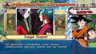 Dragon Ball Z Budokai Tenkaichi 4- Modo historia - Goku,SSJ,SSJ2,God,Blue,Blue Kaioken20 VS Jiren