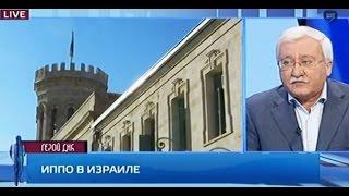 Игорь Ашурбейли принял участие в популярной передаче 9 канала «Герой дня»
