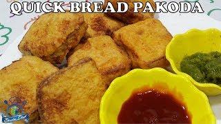 Aloo Bread Pakoda Recipe | ब्रेड पकोड़ा रेसिपी | SHEEBA CHEF