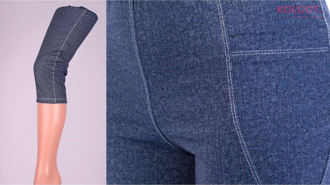 Купить джинсы Слим Джеггинсы - [мой отзыв о Леджинсах Slim .