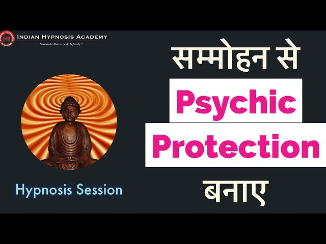 Hypnosis Session : Psychic Protection with Hypnosis (in Hindi)