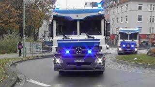 [Durchsage] Doppel Werttransporter + Dreifach Sonderwagen Bundesbank/Polizei in Hagen
