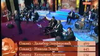 dr. Asen Dzolev i Veliki narodni orkestar RTV - Lihnida