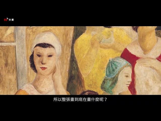 【RTI】Bảo tàng Mỹ thuật (18 ) Lưu Khởi Tường