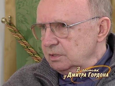 В гостях у Гордона: Мягков: У Смоктуновского друзей не было – ему не особо нужны были люди