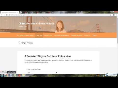 China Visa Application Form Tutorial