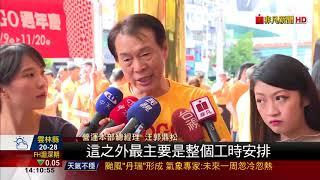 【非凡新聞】SOGO周年慶遊行造勢 全台12天拚106億元